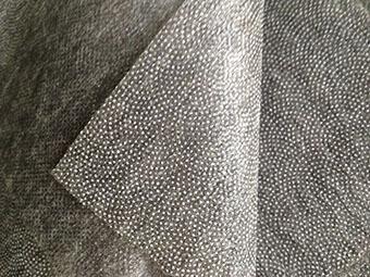 Grey Fusible Interlining