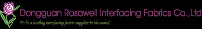 Interlining Fabric Supplier Interlining Manufacturer Supplier