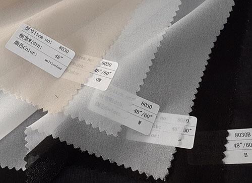 Fusing Interfacing Fabric details